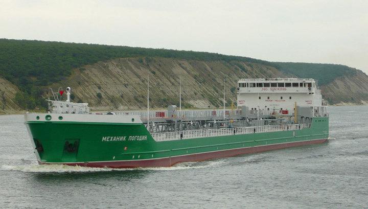 Российское судно заблокировали в Херсоне на 3 года