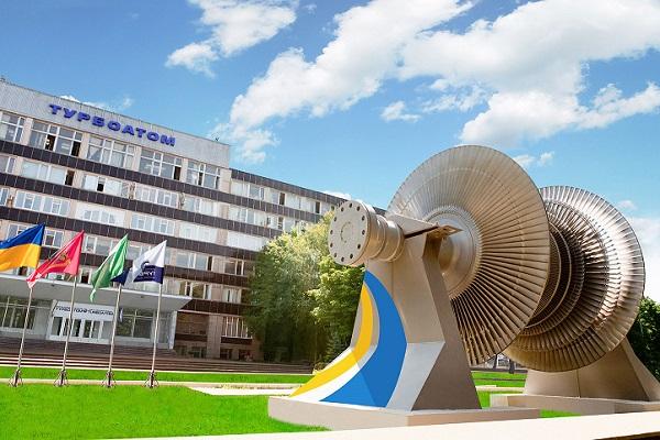 «Турбоатом» и «Энергоатом» подписал соглашение на 480 млн грн