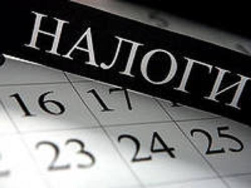 Президент Порошенко со следующего года утвердил новые налоги