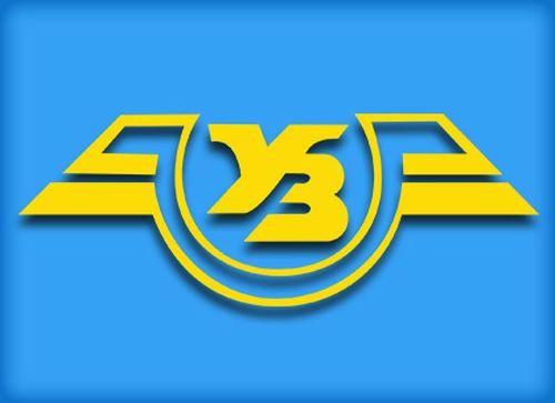 «УЗ» за 3 квартала увеличила транзитный грузопоток на 14%