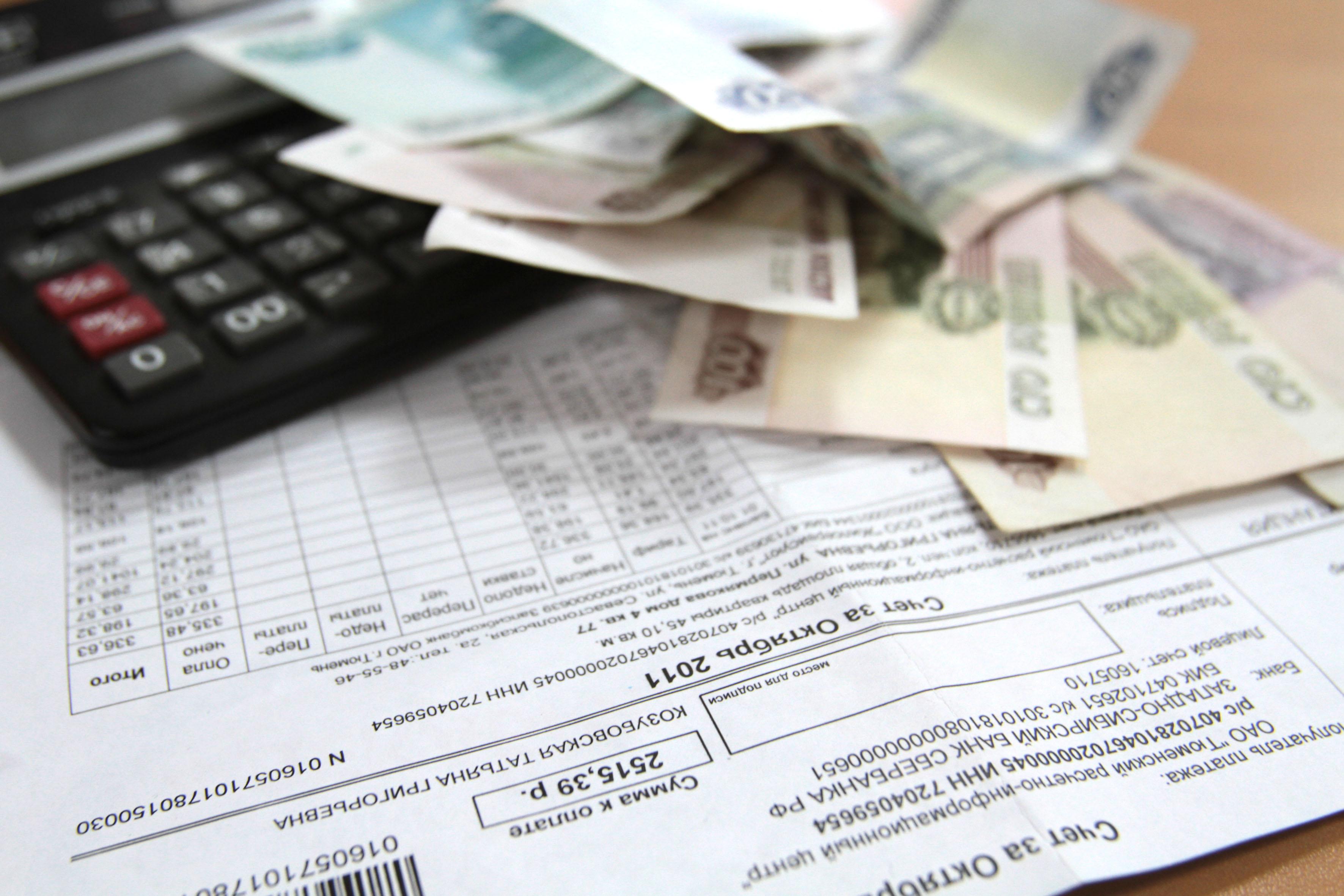 В Украине субсидии будут профинансированы за счет пенсий