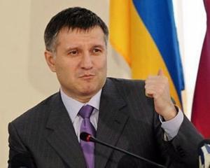 Аваков устроил проверку в мукачевской милиции