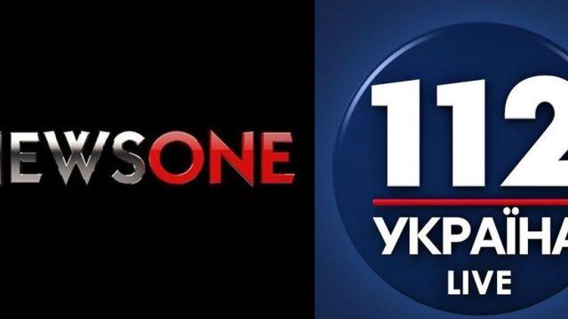 Парламент рассмотрит санкции против телеканалов 112 Украина и NewsOne
