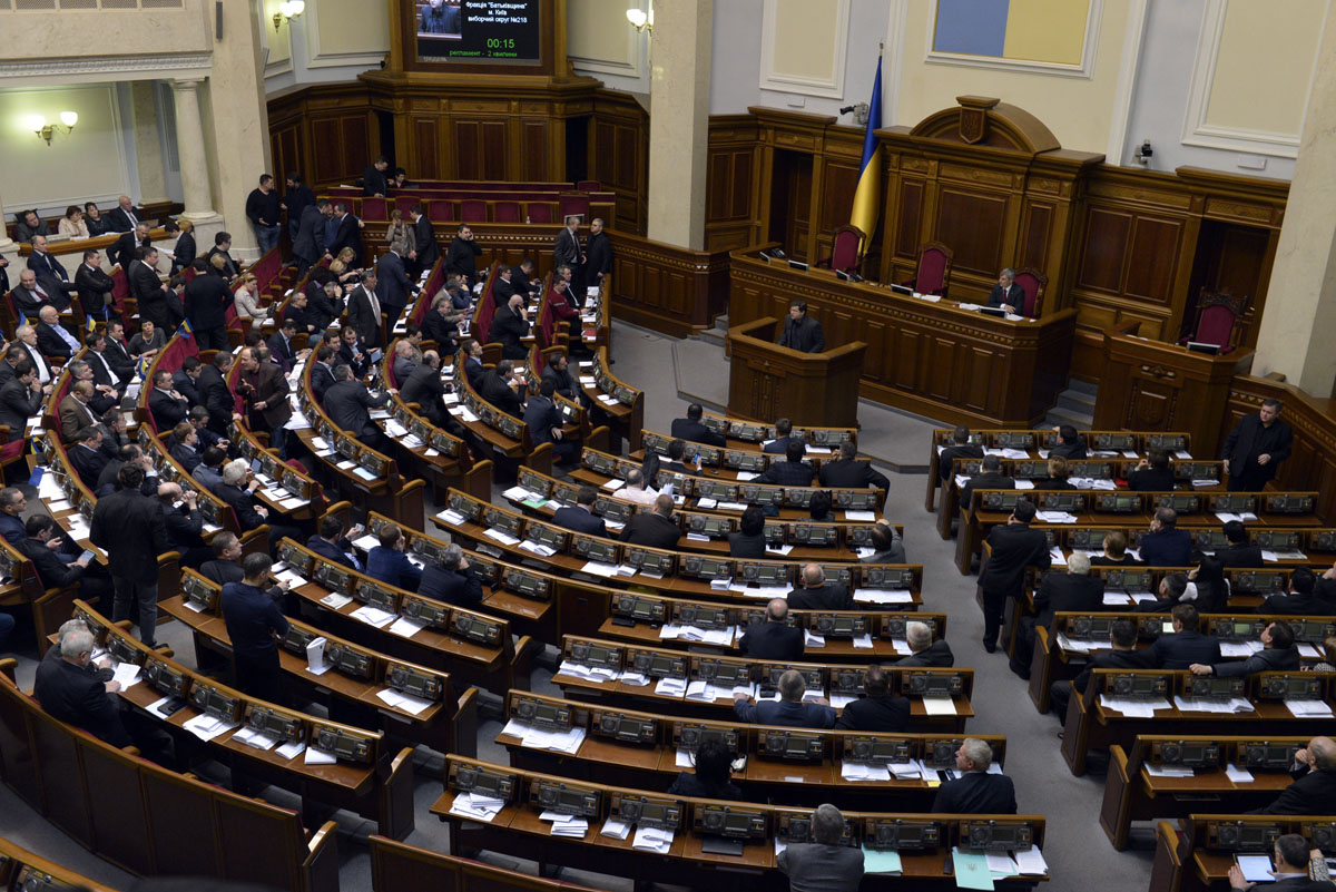 Депутаты снизили размер единого социального взноса до 16,4%