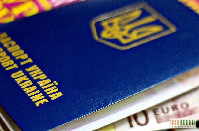 Кабмин определил сроки и стоимость оформления загранпаспорта