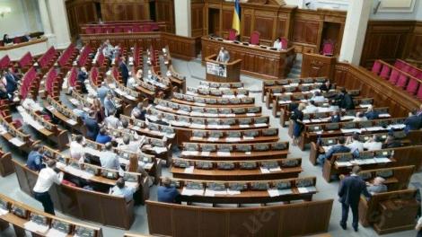 В парламент внесли предложение не платить зарплаты прогульщикам
