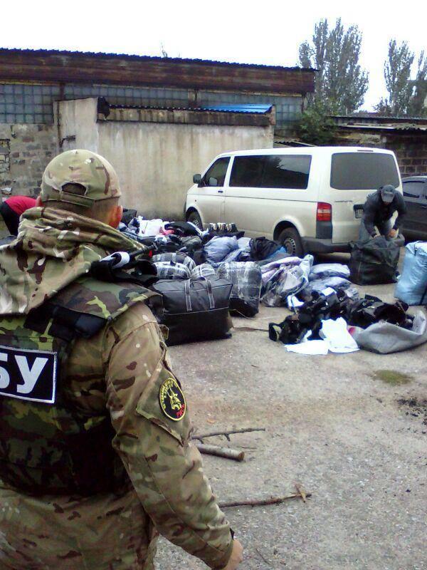 В районе АТО задержаны контрабандисты