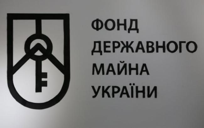 ФГИ планирует сократить список запрещенных к приватизации объектов