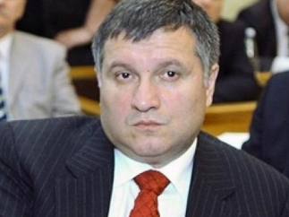 Аваков выступил с предложением об ужесточении наказания за коррупцию