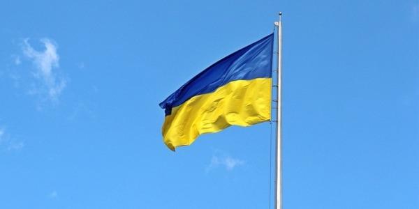 Украина вошла в список стран с