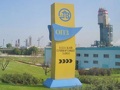 ФГИ выставил на продажу 5% акций Одесского припортового завода