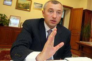 Высший спецсуд подтвердил законность конфискации у Калетника 14 га леса под Киевом