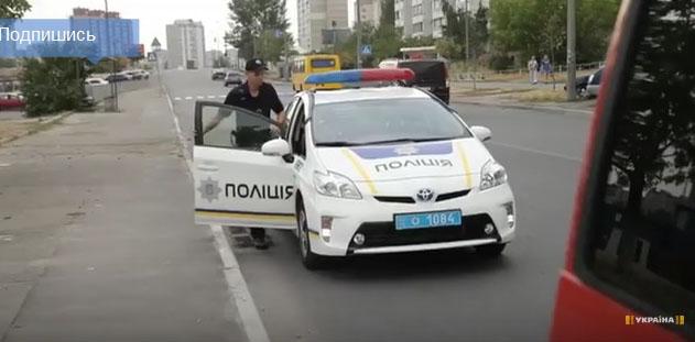 Журналисты попытались дать взятку полицейским: видео эксперимента