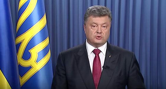 Порошенко выступил с экстренным заявлением перед нацией