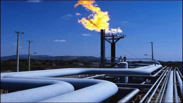 В Закарпатской области нашли новое газовое месторождение