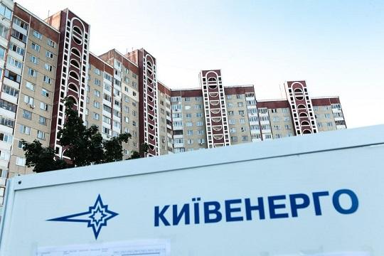 Инспекторы «Киевэнерго» обнаружили почти 700 махинаций с отоплением в жилых домах