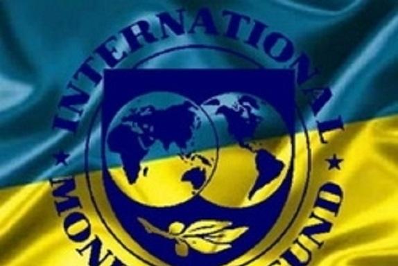 МВФ ухудшил инфляционный прогноз для Украины