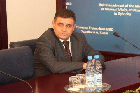 Недолюстрированного Терещука вновь назначили начальником милиции Киева