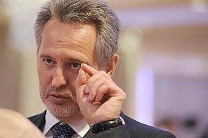 Компания Фирташа намерена взять в долг почти 2 млрд грн