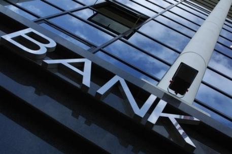 В Украине капитал банков упал ниже установленного минимума