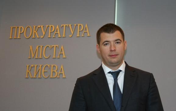 Против прокурора Киева открыто производство из-за коррупции