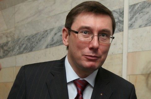 За год Юрий Луценко официально обеднел в восемь раз