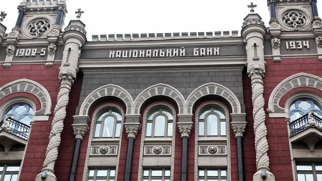 НБУ предоставил банкам рефинансирование на 1,2 млрд грн