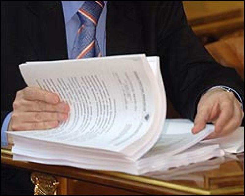 В Киеве районную налоговую возглавил кадр времен Януковича-Азарова