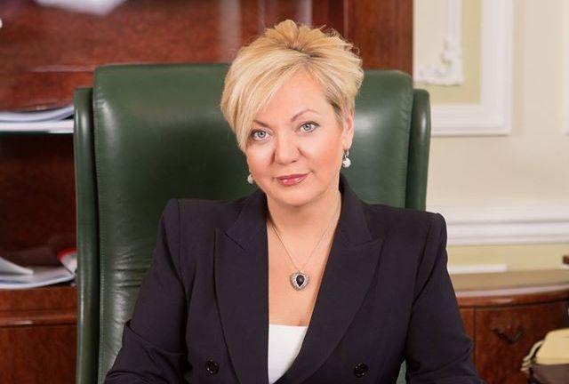 Украинским банкам дали портфель рефинансирования на 110 млрд грн