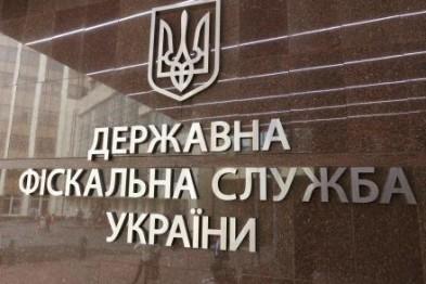 Главного фискала страны будут выбирать из 67 кандидатов