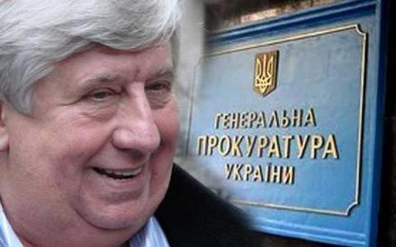 Шокин просит ВКК отстранить судей, виновных в преследовании активистов Майдана