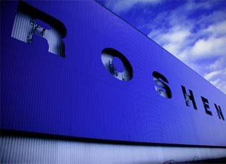 Roshen сообщает о прекращении деятельности Мариупольской кондитерской фабрики
