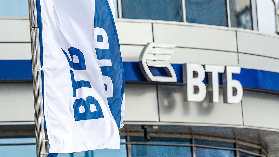 Российская группа ВТБ продала лизинговый бизнес в Украине