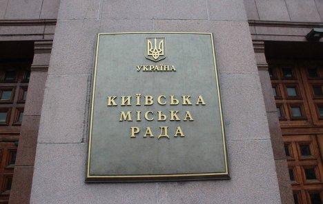 Депутаты Киевсовета официально обходятся бюджету в 40 млн грн в год
