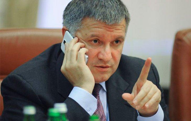 Аваков призвал прокуратуру и суд арестовать Кернеса
