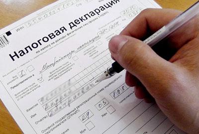 В Украине вступила в силу налоговая реформа
