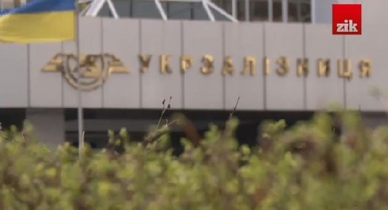 Госзавод возглавил бизнес-партнер