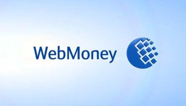 Компания WebMoney.UA решила сменить банк