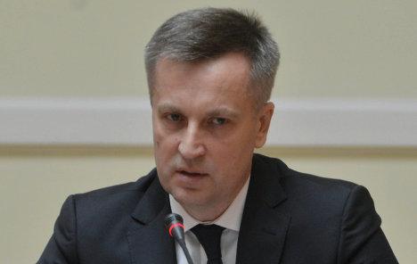 Выяснилось, кто владеет оффшором, который Наливайченко связывал с Ставицким-Розенбергом