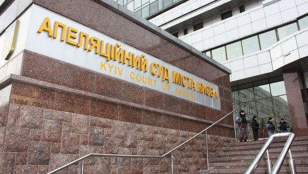 В Апелляционном суде нашли замену беглому судье Чернушенко