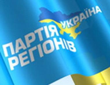 Фирме экс-регионала перепал подряд на ремонт больницы на 3 млн грн