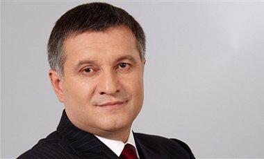 В банках Латвии арестовали свыше $80 млн Курченко, - Аваков