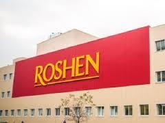 Компания Порошенко выиграла суд у российских налоговиков
