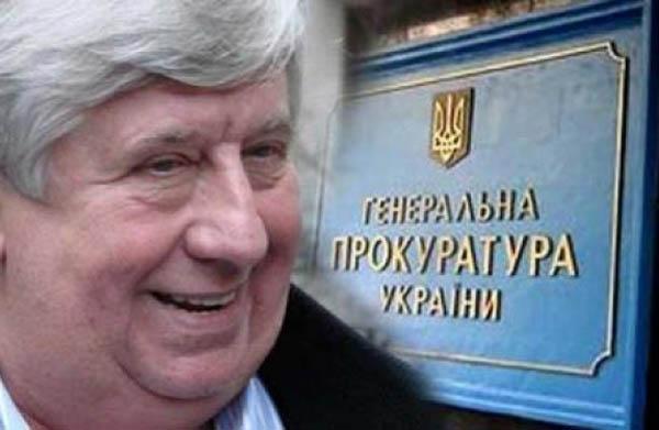 Шокин выгнал из прокуратуры прокурора-наркоторговца