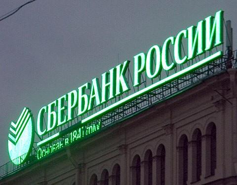 Нацкомиссия аннулировала лицензии пяти