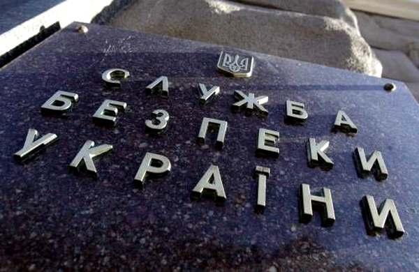 Назначен новый глава управления СБУ Закарпатья