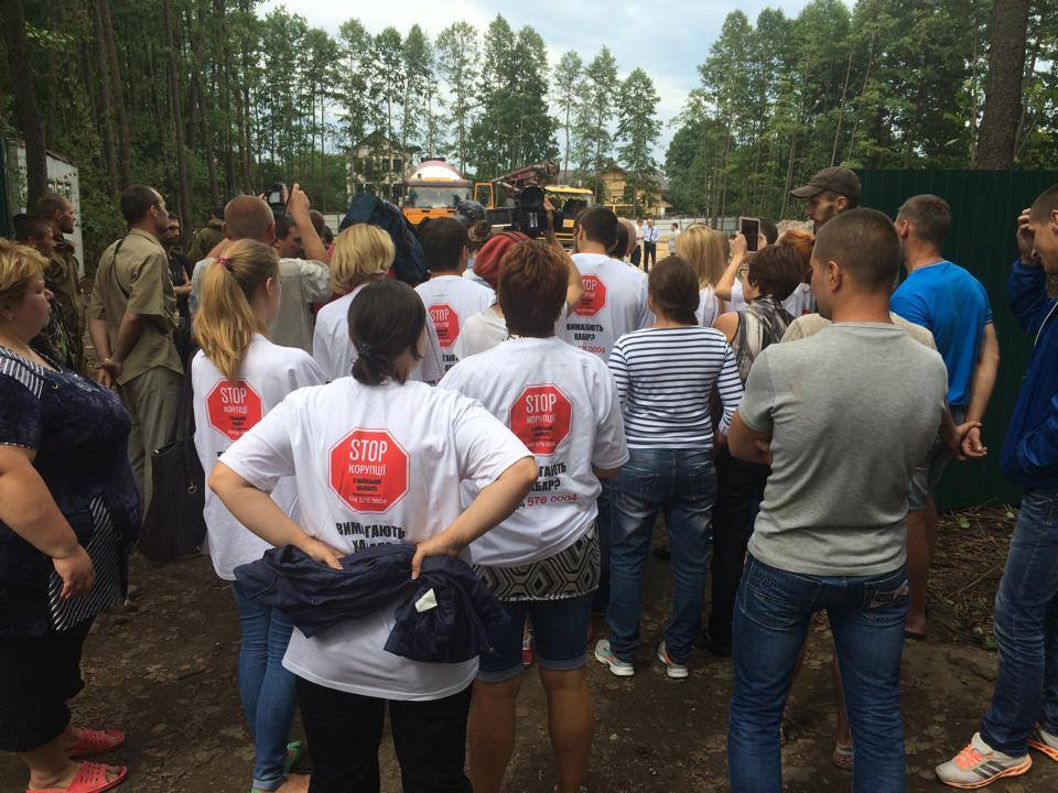 В Киевской области появилось движение