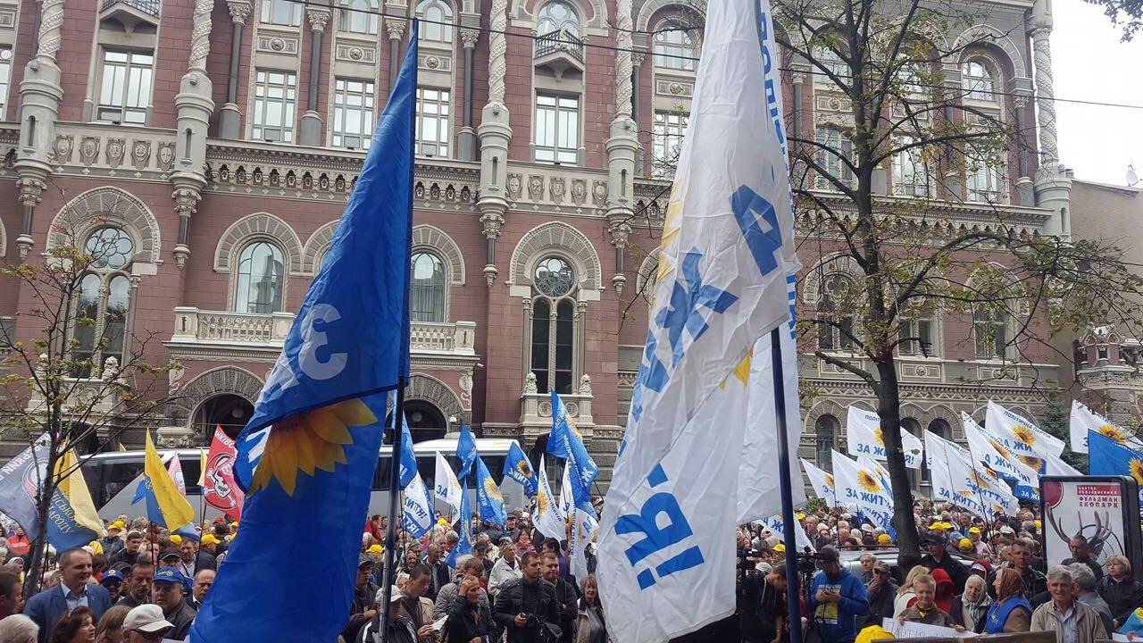 Вкладчики украинских банков требуют уволить Гонтареву