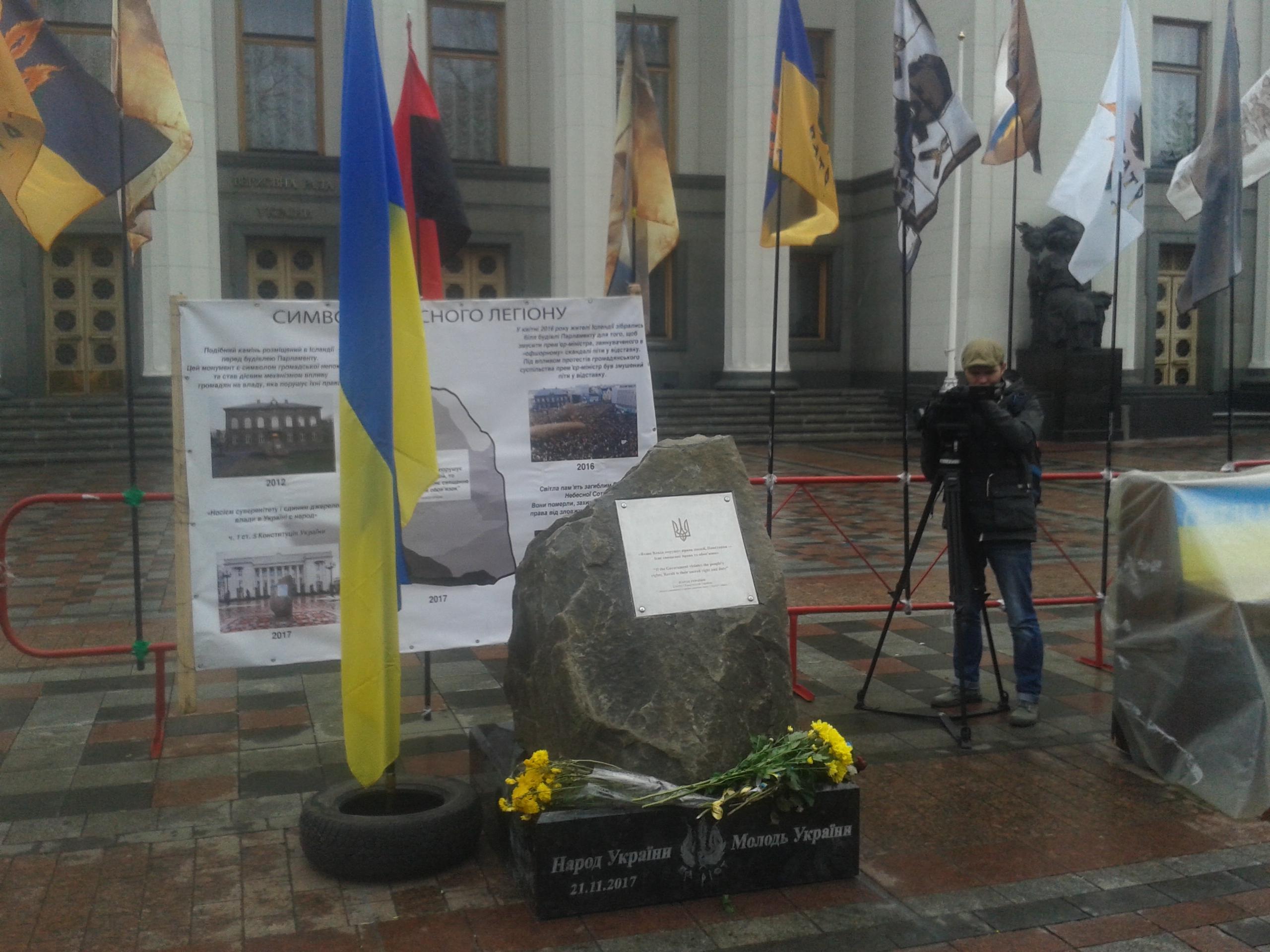 В Киеве у стен Рады установили монумент Небесной Сотне (ФОТО)