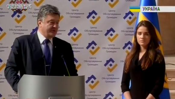 Одесскую таможню отдают 25-летней помощнице Саакашвили